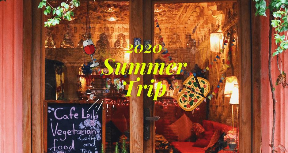 妄想 Summer trip